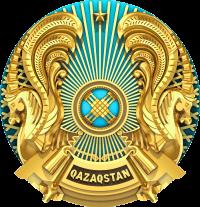 Kazakhstan new