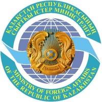 Embassy of the Republic of Kazakhstan
